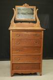Oak Chest with Drawers and Swivel Mirror