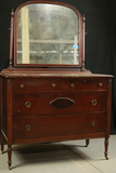 Walnut Dresser with Mirror