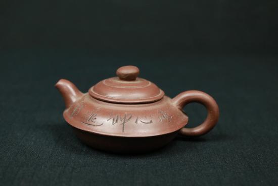 Clay Oriental Teapot