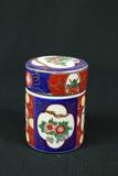 Gold Imari Hand Painted Covered Bowl
