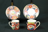 2 Oriental Cups & Saucers