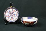 Oriental Bowl & Plate