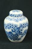 Oriental Ginger Jar With Pheasant Design