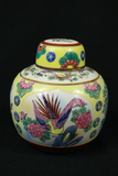 Oriental Hand Painted Ginger Jar