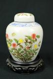 Oriental Ginger Jar On Stand