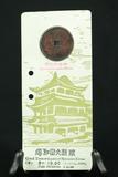 Oriental Coin
