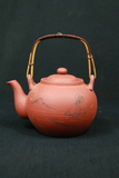 Teapot With Handle