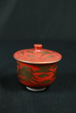 Oriental Covered Bowl