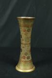 Ornate Brass Vase