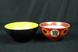 2 Oriental Bowls
