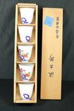 5 Oriental Teacups in Box