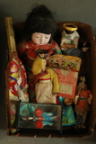 Box Of Oriental Dolls