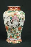 Hand Painted Oriental Vase