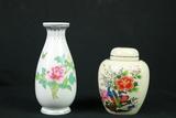 Ginger Jar & Oriental Vase