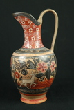 Oriental Hand Painted Pitcher