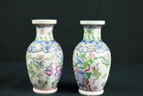 Pair Of Hand Painted Vases