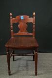 Mahogany Vanity Chair