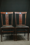 Pair Of Oak T-Back Chairs