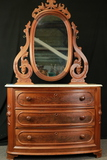 Victorian Walnut Marble Top Dresser With Mirror, Heavily Carved