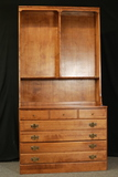 Ethan Allen Maple 5 Drawer Chest With Book Cased Top