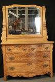 Oak Bow Front Dresser With Mirror