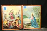 2 Religious Prints
