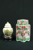 2 Hand Painted Ginger Jars