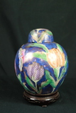 Hand Painted Ginger Jar On Stand