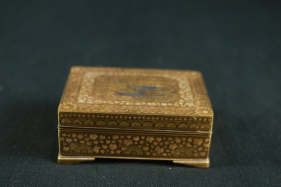 Asian Brass Trinket Box