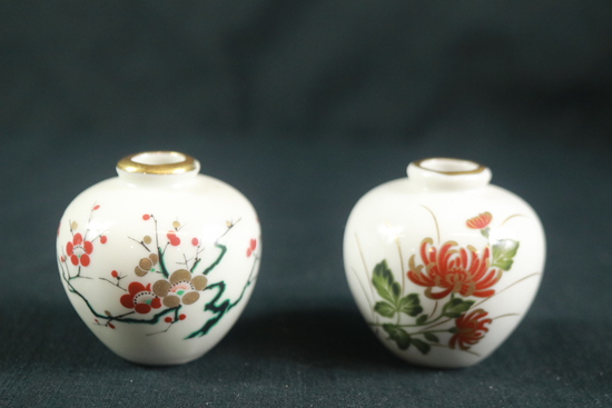Pair Of Asian Vases