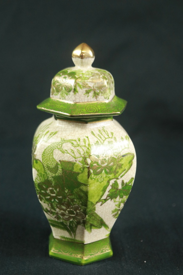 Japanese Vase With Top