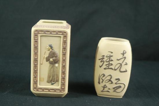 2 Asian Vases