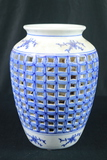 Asian Vase & Contents