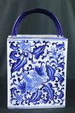 Asian Style Porcelain Basket