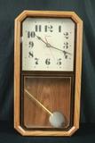 Linden Battery Powered Wall Clock