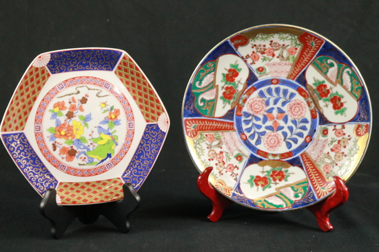 Gold Imari Hand Painted Plate & Asian Painted Plate
