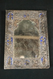 Religious Framed Mirror