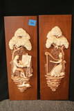 Pair Of Colonial Style Wall Hangings