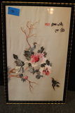 Asian Silk Screen Framed