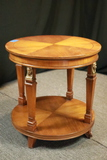 Oak Round Top End Table