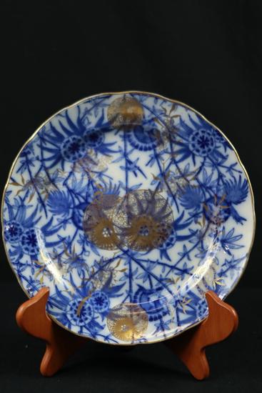 2 Royal Doulton Blueware Plates