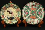 Asian Plate & Quimper Plate