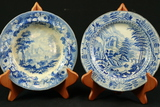 Blueware Bowl & Plate