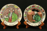 7 Royal Doulton Painted Plates