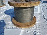 9/32'' Wireline Cable APP-26,700 FT