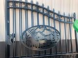 Unused Greatbear 14ft Iron Gate