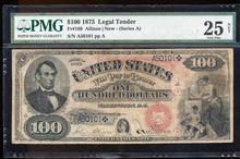 1875 $100 Legal Tender Note Fr.169 PMG Very Fine