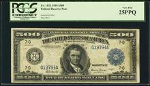 1918 $500 Federal Reserve Note Fr.1132 PCGS VF
