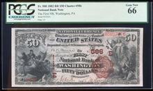 1882 $50 BB First NB of Washington, PA CH# 586