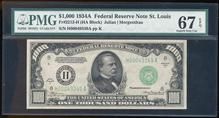 1934A $1,000 Federal Reserve Note St. Louis